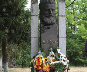 Честване на Деня на Ботев в Ямбол