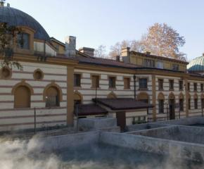 Чифте баня в Кюстендил отново отвори врати след падането на ограниченията