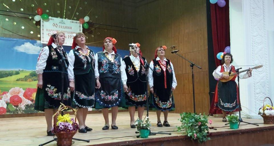 """90 години от основаването на Народно читалище """"Светлина-1929""""отбелязаха в Тунджанското село Роза. Читалище """"Светлина-1929"""" е основано на 10.11.1929 г...."""