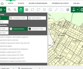 Чрез цифрова карта ще стимулират инвестициите в Болярово