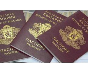 Чужденец се е сдобил с незаконно българско гражданство