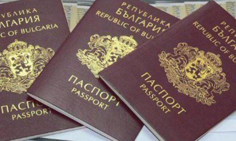 Чужд гражданин е получил българско гражданство с фалшив документ преди 10 години. Това обявиха от прокуратурата, без да уточняват името на чужденеца. За...