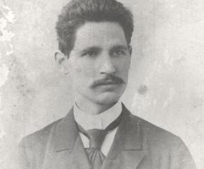 Да си спомним за първия български професор