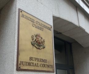 Дадоха възможност на обвинения прокурор от Ямбол за изслушване