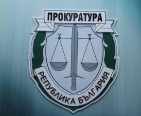 Данъчен получи условна присъда за поискан и взет подкуп