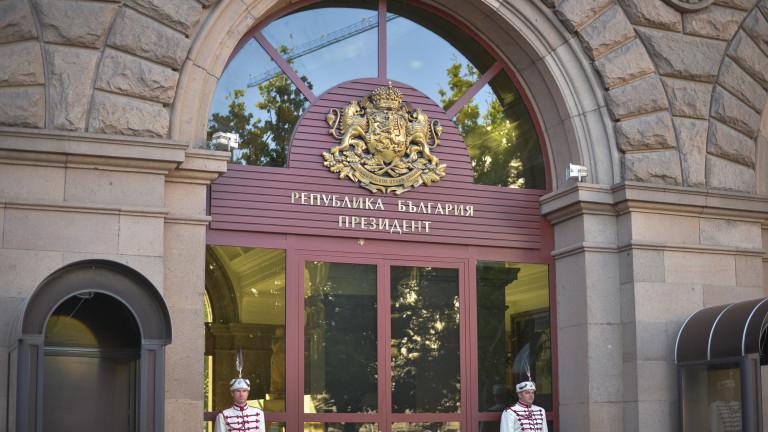 Народното събрание реши първият тур на президентските избори да се проведе на 14 ноември, а седмица по-късно - на 21 ноември, да се проведе евентуален...