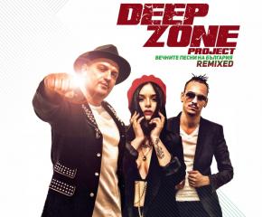 Deep Zone Project ще гостува в Сливен на 5 ноември
