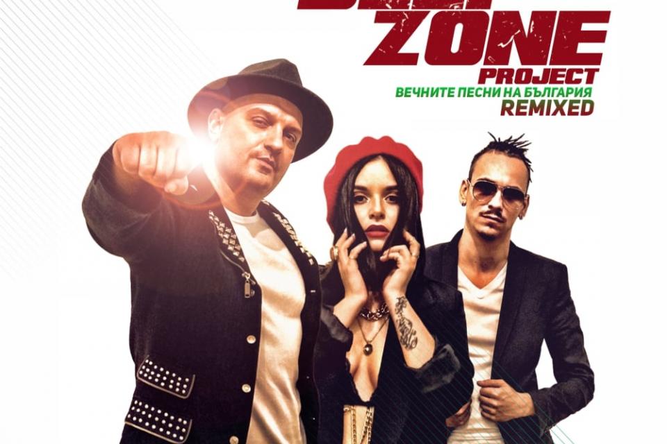 Една от най-популярните български групи DEEP ZONE Project ще гостува в града под Сините камъни на 5 ноември. Заедно със Сливенския симфоничен оркестър...