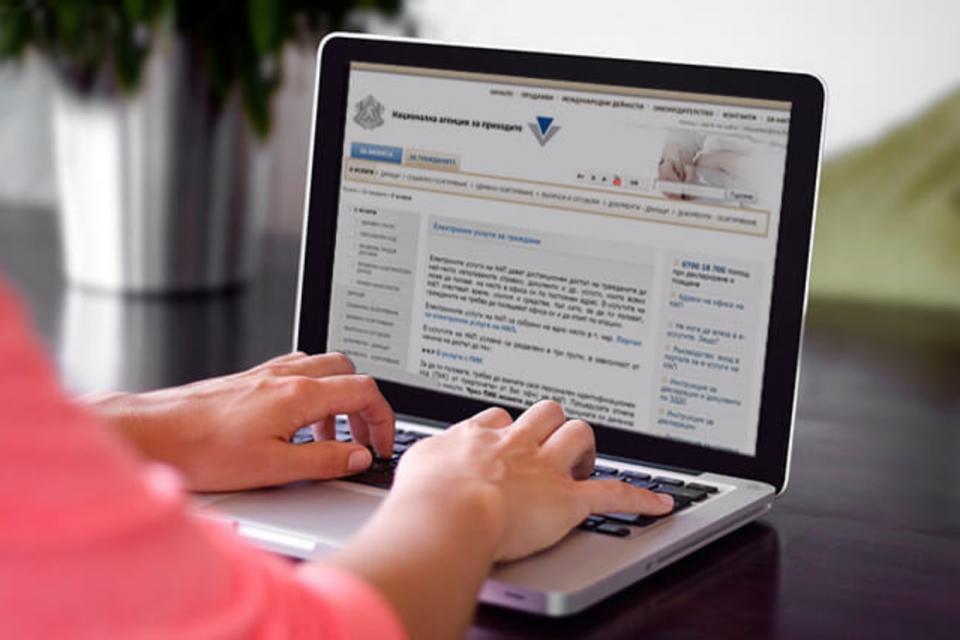 Електронната услуга за предварително попълнените данъчни декларации за облагане доходите на физическите лица ще бъде пусната на 16 март. В нея, освен доходите...