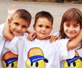 Ден на усмивката в село Роза