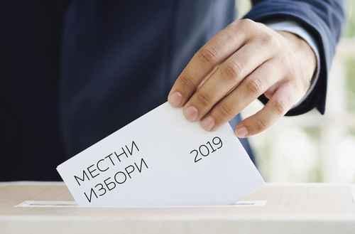 Днес е т. нар. ден за размисъл преди произвеждането на съответния вот, в случая - преди местните избори. Законът предвижда някои забрани, които важат и...