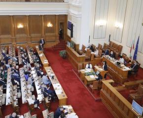 Депутатите срещу разделянето на Болградския район в Украйна