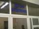 Детското отделение на ямболската болница затвори заради заболял от COVID-19 медицински персонал