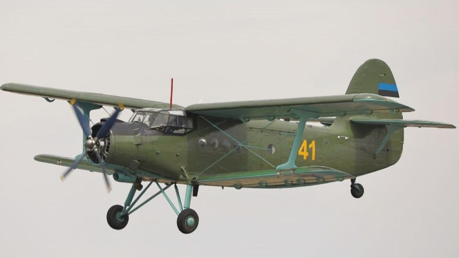 Дезинфекцията от въздуха в ромския квартал на Ямбол приключи. Самолет на селскостопанската авиация направи две облитания над района, като е разпръснал...