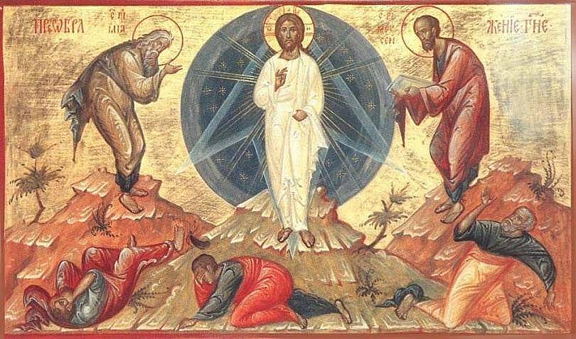 Православната църква чества празника Преображение Господне. По стар стил на календара празникът се е отбелязвал на 19 август. Предците ни са носили в храма...