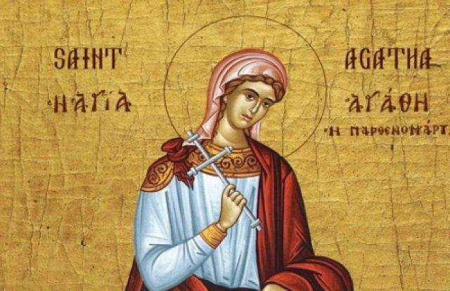 Църквата почита днес паметта на света мъченица Агатия, имен ден празнуват Добрин, Добромир, Добри и дамите с производни имена. Името е от старогръцки произход,...