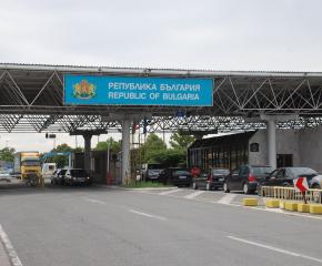 От днес чужди граждани от ЕС могат да влизат в България
