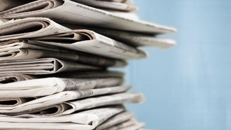 Свобода на пресата е принцип, според който комуникацията и изразяването чрез различни медии (печатни и електронни) се считат за право, което може да се...