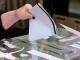 От днес избирателите могат да проверят номера и адреса на избирателната секция, в която ще гласуват