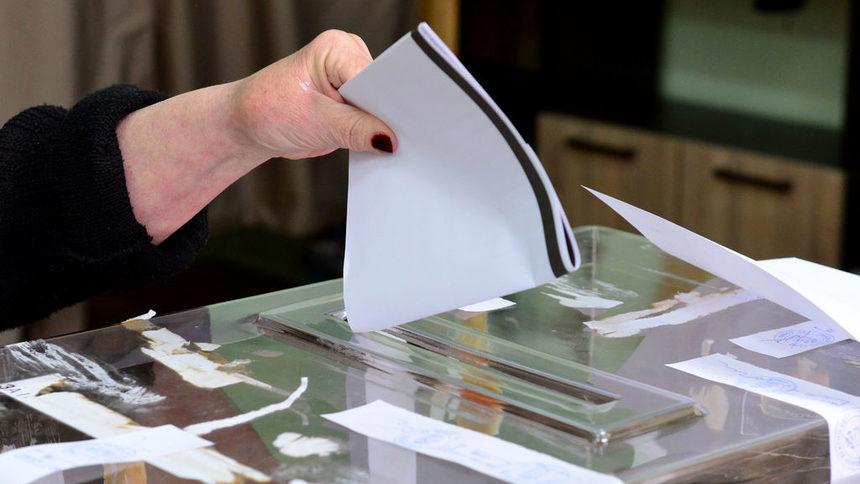 От днес избирателите могат да проверят номера и адреса на избирателната секция, в която ще гласуват на парламентарните избори на 4 април, съобщават от...