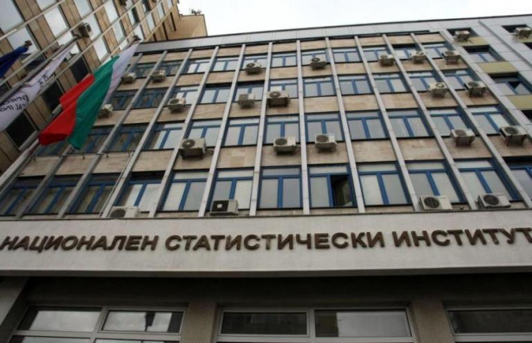 Националният статистически институт/НСИ/ отбелязва днес професионалния си празник – Денят на българската статистика. На тази дата през 1880 г. е създадено...