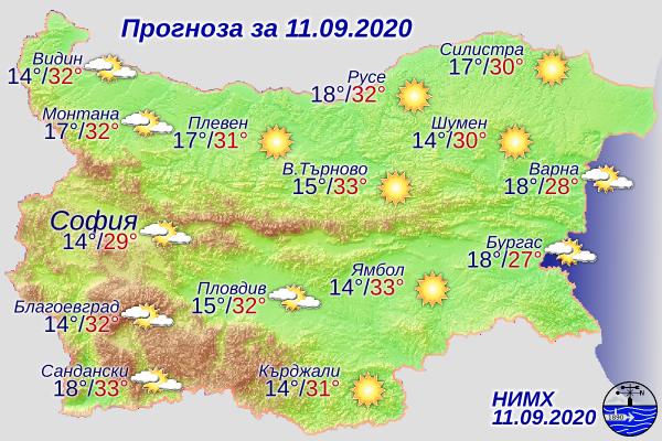 Днес ще се задържи предимно слънчево, в следобедните часове над планинските райони с незначителна купеста облачност. Ще духа слаб, в Източна България до...