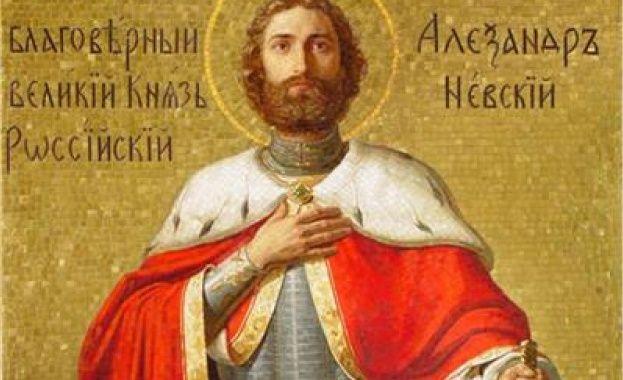 На 30 август Православната църква чества Пренасяне мощите на Светия благоверен княз Александър Невски от Владимир в Петербург. Празнуват всички с името...