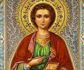 Днес почитаме Св. Панталеймон