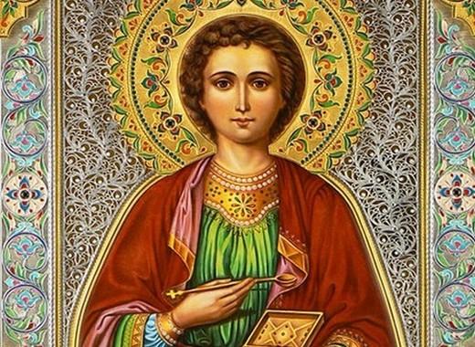 Православната църква почита на 27 юли Свети Пантелеймон - ученик на знаменития лекар Ефросин, станал придворен лекар на император Максимиан, който заповядал...