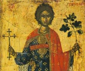 Днес православната църква отбелязва Трифоновден
