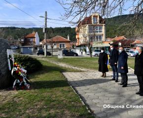 Днес се навършват 143 години от освобождението на Сливен