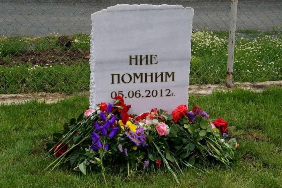 """Днес се навършват 9 години от ужасяващия инцидент в базата за съхранение и утилизация на боеприпаси """"Стралджа-Мараш"""". На 05.06.2012, поради производствена..."""