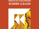 """Днес се открива традиционна есенна изложба в Арт галерия """"Кирил Кръстев"""""""