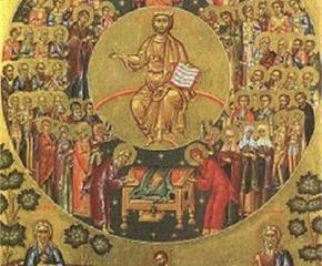 Днес църквата почита св. мъченик Савин