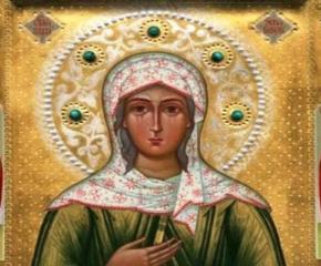 Днес църквата почита Св. преподобна мъченица Параскева