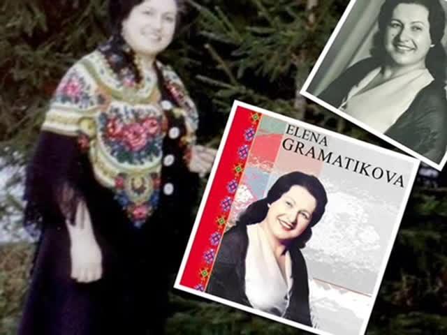 Тази есен се навършиха 80 години от рождението на тракийската народна певица Елена Граматикова, която ни напусна през 2005 година. По този повод в Ямбол...