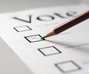 От днес започва регистрирането на партии и коалиции за изборите
