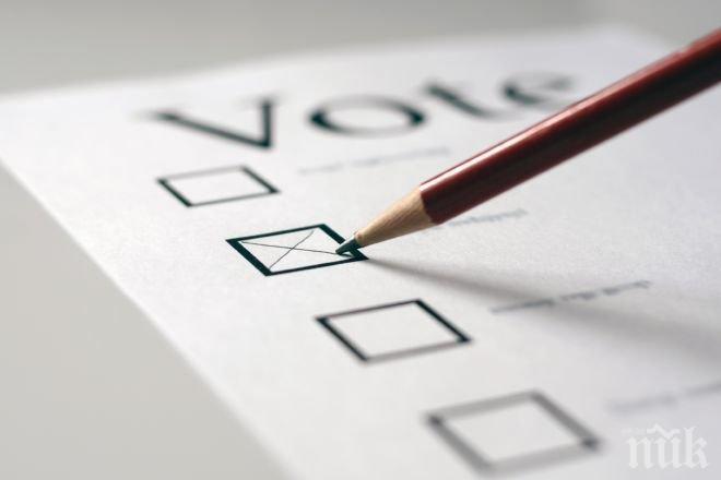 Централната избирателна комисия започва да приема документи за регистрация на партии и коалиции за участие на изборите на 4 април. Крайният срок за подаване...