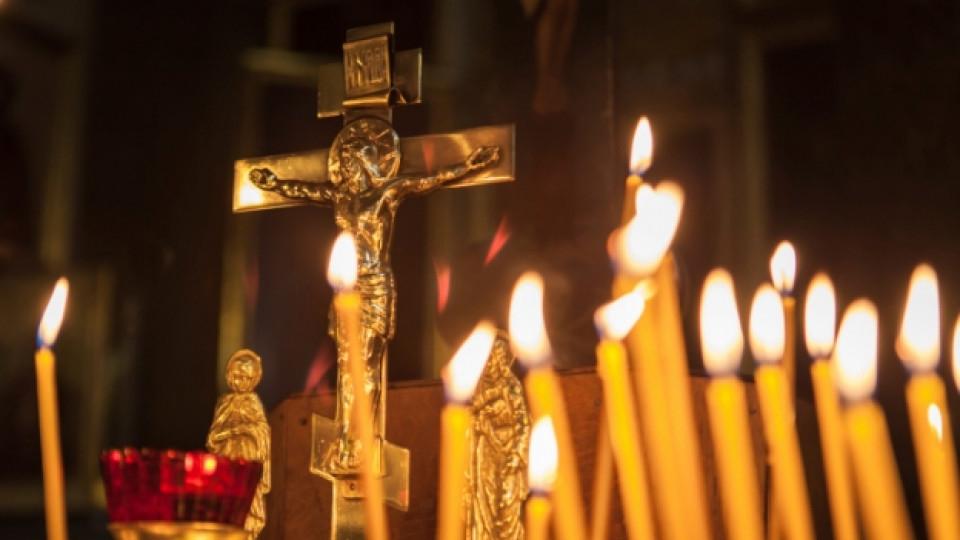 Страстната седмица или седмицата на страданията - последната от живота на Исус Христос, започва от днес. Тяе наречена по този начин, тъй като на славянски...