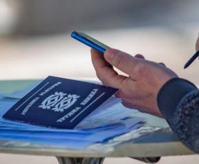 До 30 юни приемат документи по мярката 60/40