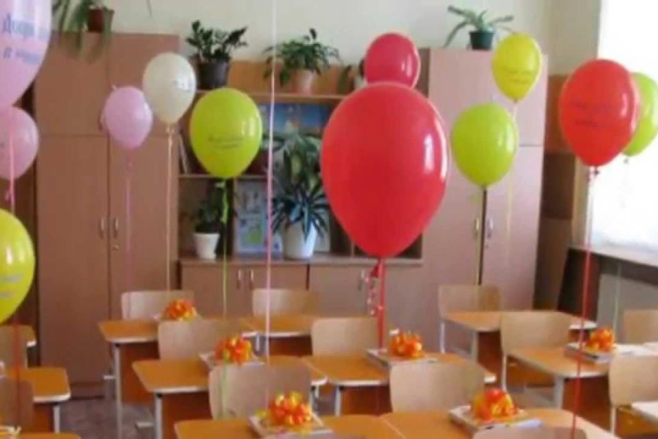 Започва приемът за първи клас в училищата в област Ямбол, съобщават от Регионалното управление на образованието. Информация за приема на ученици в първи...