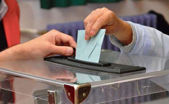 От днес до 17.30 часа на 31 март хората, поставени под задължителна карантина или задължителна изолация, могат да подават заявления за гласуване с подвижна...