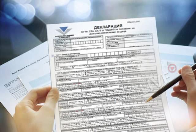 До края на декември работниците или служителите трябва да представят необходимите документи пред своите работодатели по основното трудово правоотношение,...