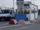 До месеци приключва ремонтът на Хамзабейли, трафикът през Лесово ще се засили
