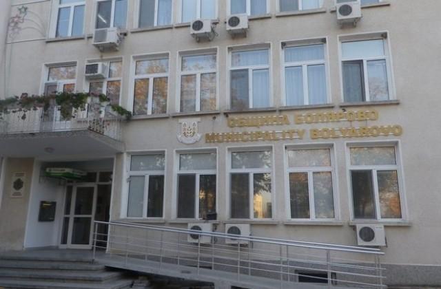 12 доброволци в община Болярово се включват към екипите, които ще следят за спазването на мерките срещу пандемията, съобщи заместник-кметът Нина Терзиева....