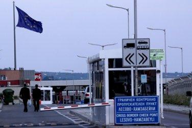 """На Граничен пункт """"Лесово"""" на българо- турската граница са назначени допълнителни служители, които следят за спазване на противоепидемичните мерки и представянето..."""