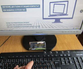 Допълнително обучение за необхванатите от електронното обучение ученици