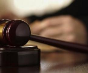 Доживотен затвор за убийство на възрастна жена от Устрем
