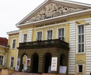Драматичният театър отбелязва 70-та си годишнина с богата програма
