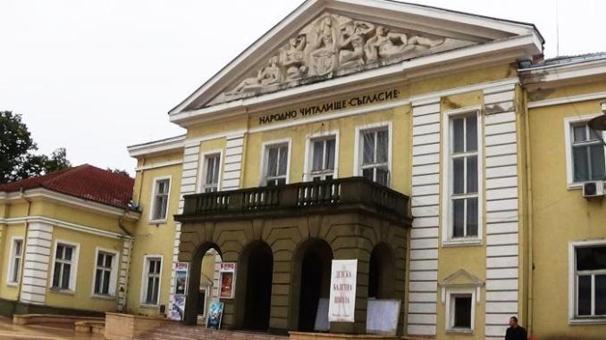 """С амбициозна и наситена програма ямболският Драматичен театър """"Невена Коканова"""" отбелязва 70 години от обявяването му за професионален културен институт,..."""